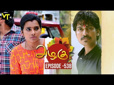 Azhagu Tamil Serial latest Full Episode 538 Telecasted on 26 Aug 2019 in Sun TV. Azhagu Serial ft. Revathy, Thalaivasal Vijay, Shruthi Raj and Aishwarya in the lead roles. Azhagu serail Produced by Vision Time, Directed by Selvam, Dialogues by Jagan. Subscribe Here for All Vision Time Serials - http://bit.ly/SubscribeVT   Click here to watch:  Azhagu Full Episode 537 https://youtu.be/n2FXmqOsb-E  Azhagu Full Episode 536 https://youtu.be/vWsIUjK5xJ0  Azhagu Full Episode 535 https://youtu.be/jLYZzDlzdOk  Azhagu Full Episode 534 https://youtu.be/sCxLeUpYRmE  Azhagu Full Episode 533 https://youtu.be/JL8yHWl6eOw  Azhagu Full Episode 532 https://youtu.be/iLuezhcsXlY  Azhagu Full Episode 531 https://youtu.be/PY9FIiinHYI  Azhagu Full Episode 530 https://youtu.be/etxZUwaiTAY  Azhagu Full Episode 529 https://youtu.be/UNqc_e-CkQc  Azhagu Full Episode 528 https://youtu.be/qxhHtHQz3cI  Azhagu Full Episode 527 https://youtu.be/RnecQjFUXOE  Azhagu Full Episode 526 https://youtu.be/QlOLg9XpHls   For More Updates:- Like us on - https://www.facebook.com/visiontimeindia Subscribe - http://bit.ly/SubscribeVT