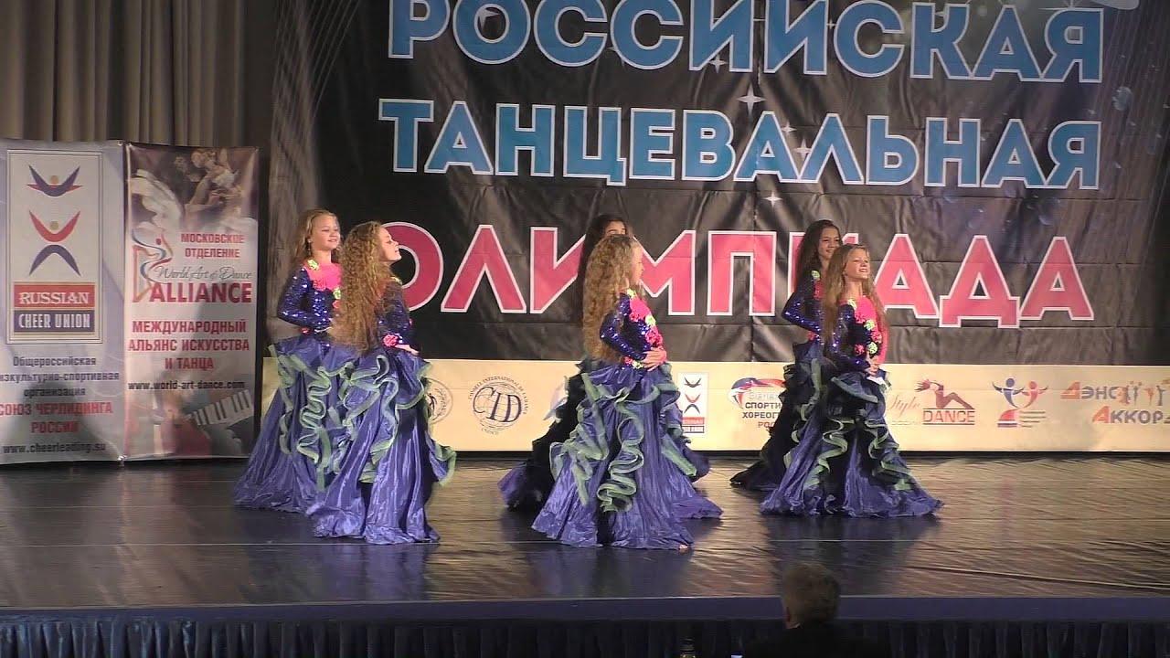 РТО-2015. Рейтинг России. Oriental классика. Дети, малые группы, финал