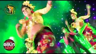 Gele Ranmala Da Upali Kannangara With Sanidapa Live Hettirippuwa 2018.mp3