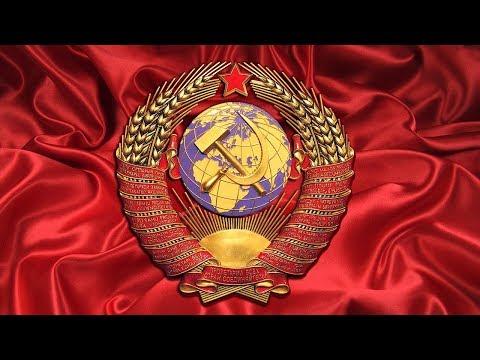 Краткая история СССР часть 3 (1941-1991)