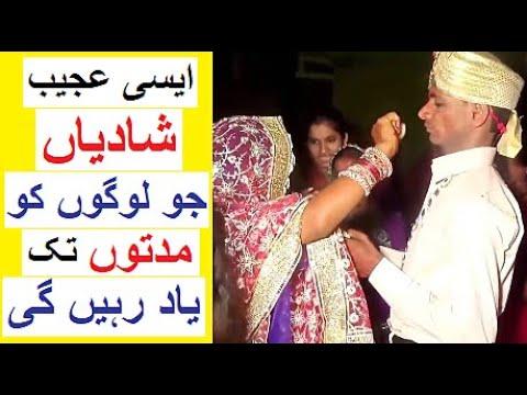 6 Strange Weddings That Shocked Everyone - Reality Tv