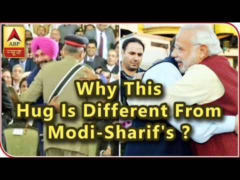 I Can`t Understand Why This Hug Is Different From Modi-Sharif`s?: Navjot Singh Sidhu | ABP News