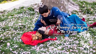 [ Eng/Pin/Chi ] The Love by Hypnotic OST | Not Knowing I'm a Guest in the Dream - Qiu Zhi |  明月照我心