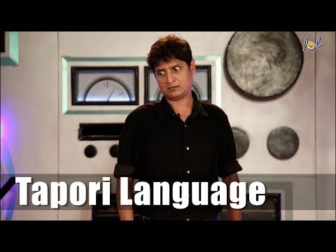 Mumbai Tapori Language | Five Star Hotel vs Local Hotel | Waiter Language | Hotel Comedy | Lol
