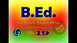 B.Ed | M.Ed questions | M.Ed Interview Questions | Aptitude Questions | Common Questions| All States
