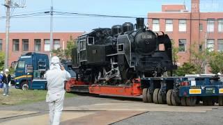 鉄道ファン中学生の疑問がC11型蒸気機関車を動かす 北海道標津町