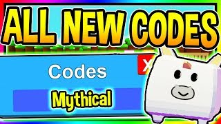 ALL 12 NEW BABY SIMULATOR CODES - New Mythical Mars Update/ Roblox