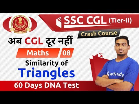 10:00 PM - SSC CGL 2018 (Tier-II) | Maths by Santosh Sir | Similarity of Triangles