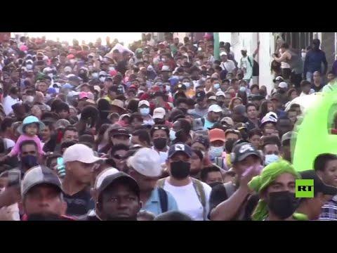المكسيك.. طوفان من المهاجرين يجرف حشود الشرطة ويزحف باتجاه الولايات المتحدة