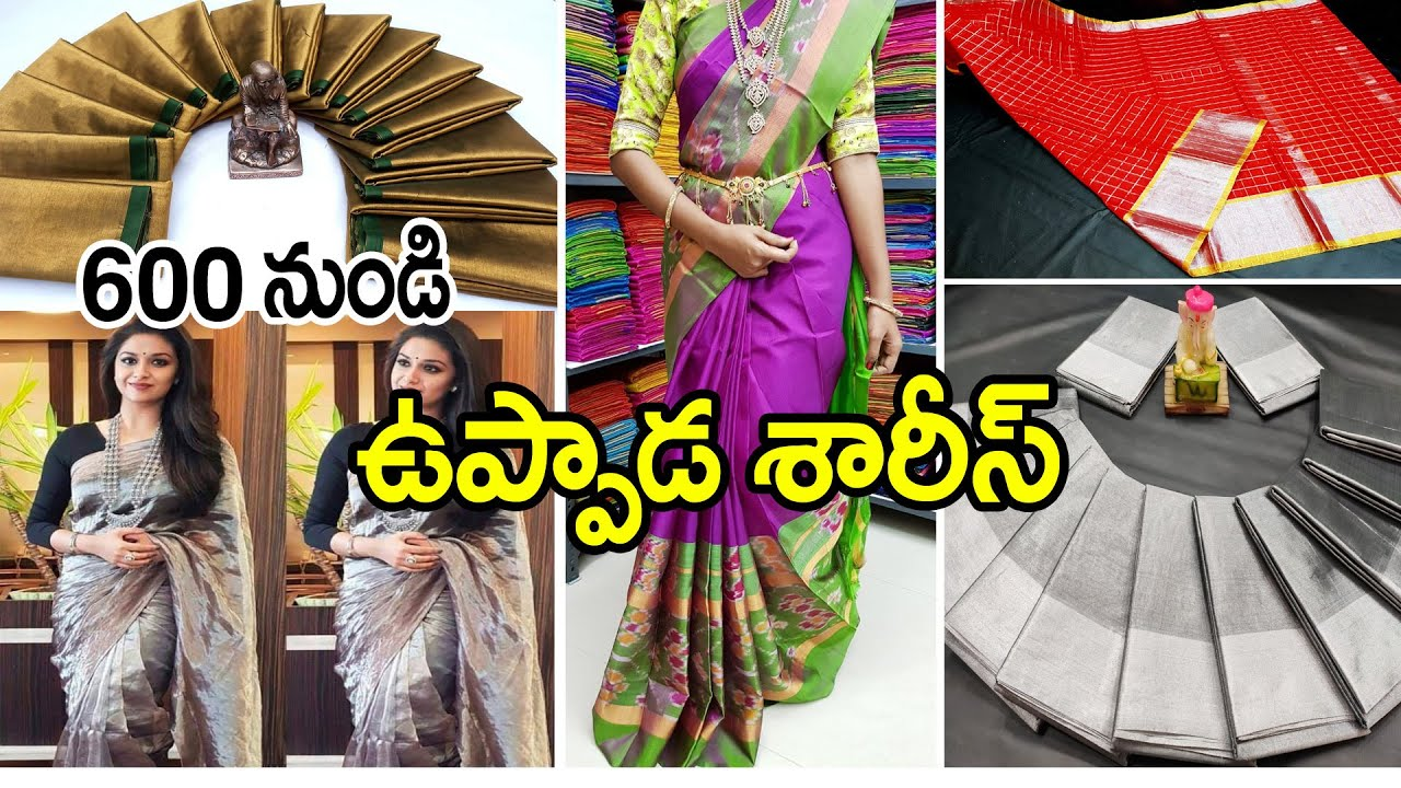 Uppada Sarees Sravana Masam Latest Collection Starting From Rs.600   Order Today   Courier Service  