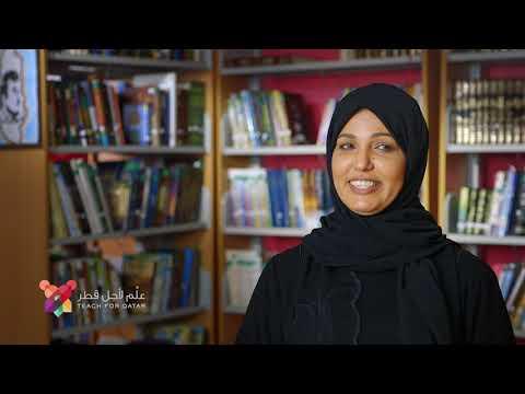 حملة كُن معلماً 2 - الحلقة الثانية: د. هند عبدالرحمن المفتاح