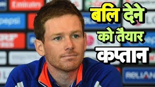 Eoin Morgan: If It Benefits England, I Won't Play World Cup | Sports Tak