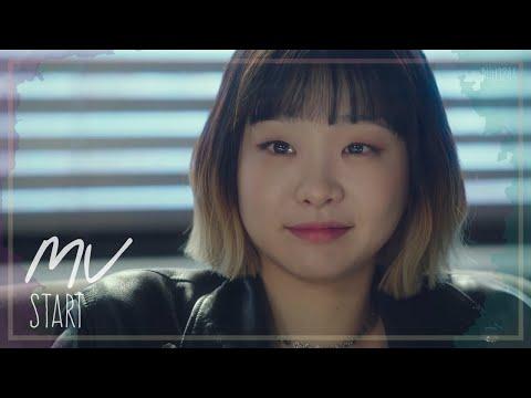 [MV] Start (시작) - Gaho (가호)  | Itaewon Class (이태원 클라쓰) OST Pt. 2 - 조이서 [ENG SUB]