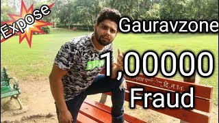 Gauravzone Exposed 1,00000 fraud | Gauravzone vs Two Brothers War