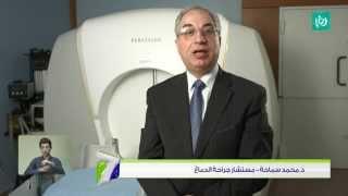 """تقنية """"الجاما نايف"""" لعلاج امراض وأورام الدماغ بدون جراحة"""