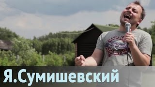 """Song of Queen """"the show must go on"""" in Russian"""