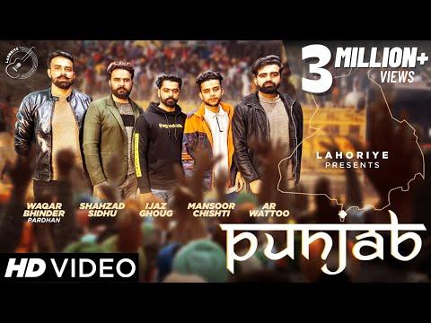 PUNJAB (Full Song) - Pardhan | Shahzad Sidhu | AR Wattoo | Mansoor Ahmad | Ijaz Ghoug | Lahoriye