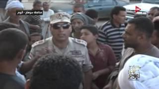 كل يوم - أوضاع قرى محافظة سوهاج بعد كارثة السيول