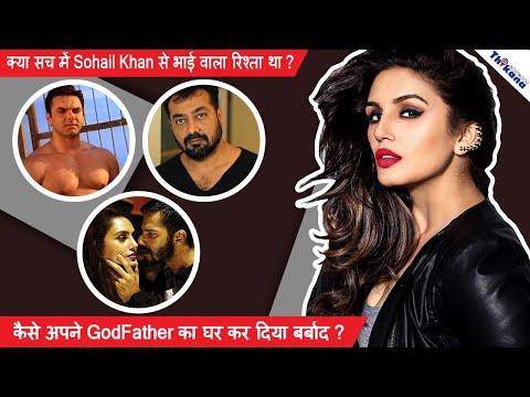 Huma Qureshi | कैसे अपने God Father का घर किया बर्बाद और क्यों बताना पड़ा अपने ही Boyfriend को Bhai ?