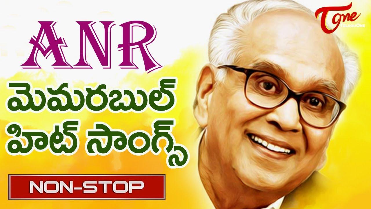 Akkineni Nageswara Rao Birthday Special   ANR Memorable  Hit Songs  Jukebox   Old Telugu Songs