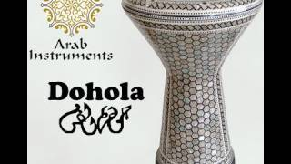 دربوكة Darbouka Dohola - Doumbek -  Gawharet El Fan - Solo Darbuka - Belly dance Music