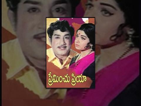 Preminchu Priya Telugu Full Movie