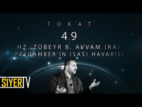 49. Hz. Zübeyr b. Avvam (r.a) Peygamber'in (sas) Havarisi / Tokat