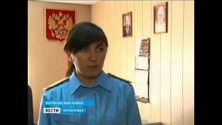 «Вести Оренбуржья». Вечерний выпуск от 29 сентября 2014 2