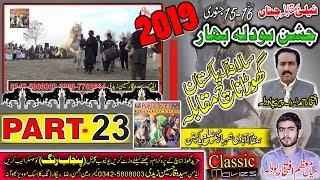 Best Horse Dance punjab Calture Jashan e Bodla Bahar 2019 Shahbaz Nagar Pakpatan -23