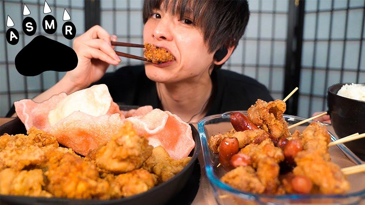 【 ASMR/咀嚼音】Japanese fried chicken & sausage  EATING SOUND NO TALKING 日本料理ASMR