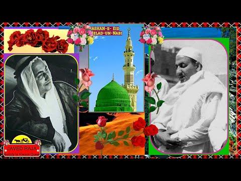 RAFI SAHAB-(Naat)-Aao Ae Momino Darbar-E-Madina Dekhein-[ HADIA-E-AQEEDAT ]