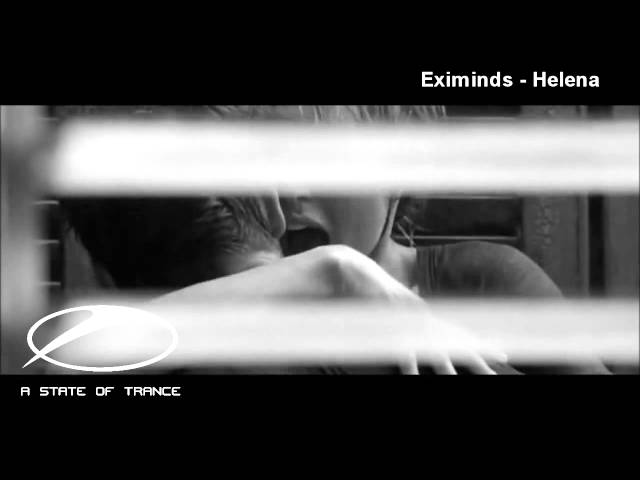 EXIMINDS HELENA СКАЧАТЬ БЕСПЛАТНО