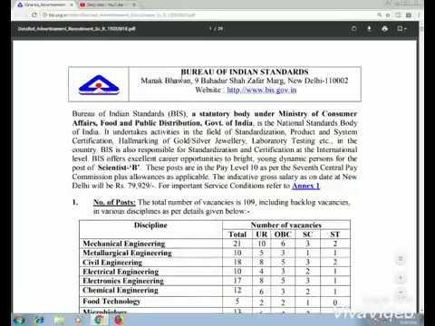 Bureau of indian Standard Recruitments by DK JOB POINT