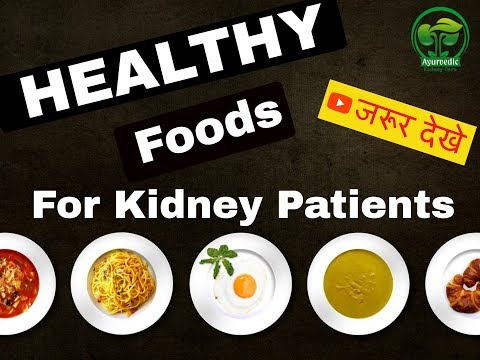 healthy-food-for-kidney-patients|-best-diet-to-reduce-creatinine