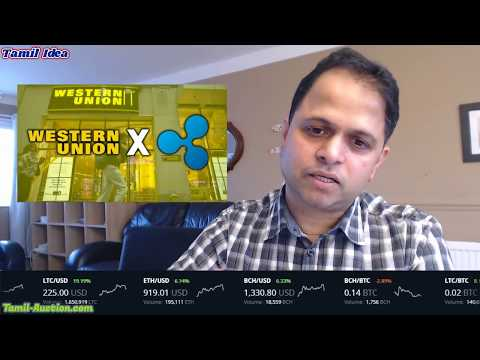 Bitcoin Tamil News|European Central Bank|Indian crypto exchanges|Western Union Ripple|Tamilidea