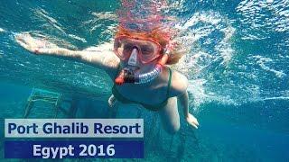 видео Отель Port Ghalib Resort (ex. Crowne Plaza Sahara Oasis Port Ghalib) 5 звезд (Порт Галиб Резорт (бывший Кроун Плаза Сахара Оазис Порт Галиб)) — Египет, Марса Алам — бронирование, отзывы, фото