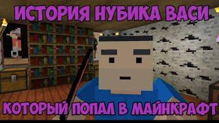 Block Strike Minecraft