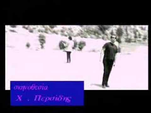 pix lax - s'agapo - videoclip