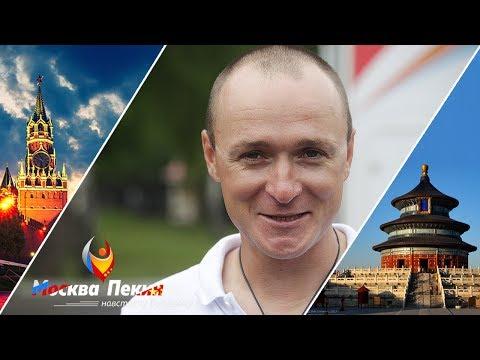 Ачинск, телеканал АТВ  сюжет об А Капере