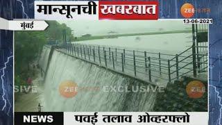 MUMBAI POWAI LAKE OVERFLOW TODAY