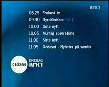 NRK1 Closedown 2007