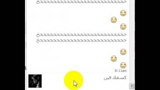 نيك الخ ـول برعايه زب بابا لول بيقول على زبى تاسكر ^_^