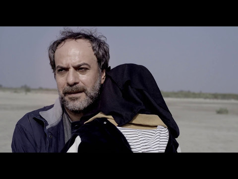 PATH OF MARYAM TRAILER (أعلان فيلم (طريق مريم