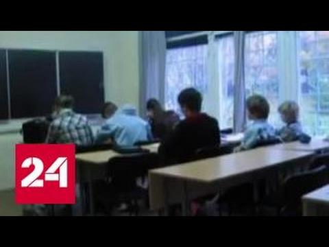 СК проверяет информацию о сексуальном насилии над детьми в одной из школ Москвы