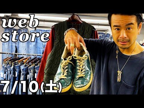 【 ベルベルジン web store!ベトナムタイガーカモ セットアップ デッド・501xx・501bigE・559xx・アディダス スタンスミス オリジナル・チャンピオンリバースウィーブ他多数】