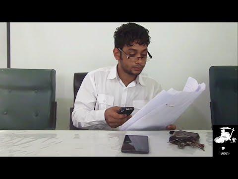 C.U.D.S. (Chittagong University Debating Society)