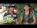 High School (హై స్కూల్ ) Telugu Daily Serial - Episode 130 | Mana Entertainments