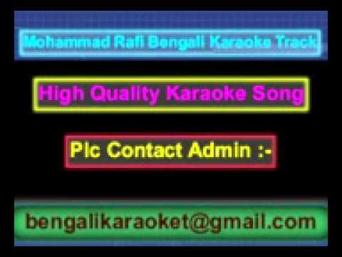 Ajo Madhur Banshari Baje Karaoke Mohammad Rafi