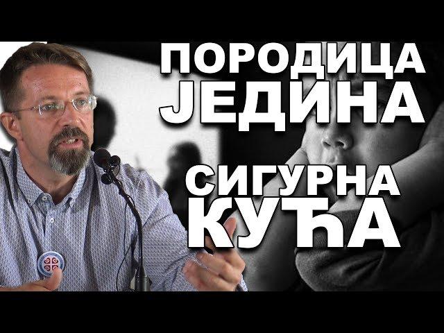 Prof Branislav Ristivojevi? : Porodica je jedina SIGURNA KU?A ! (HelmCast Specijal)