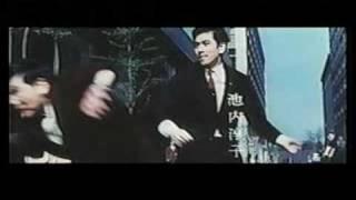 中平康 『青春太郎』(1967)タイトルバック&エンディング